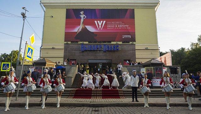 Церемония открытия фестиваля российского кино Окно в Европу. Архивное фото