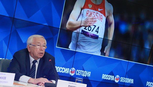Сборную РФ отстранили отПаралимпиады вРио