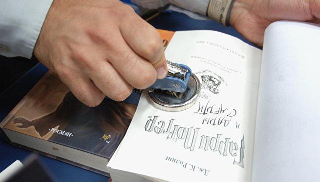 Книга о легендарном волшебнике Гарри Поттере. Архивное фото
