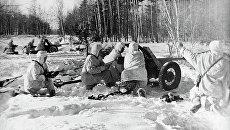 Битва за Москву. Архивное фото
