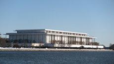 Кеннеди-центр в Вашингтоне. Архивное фото