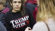 Девушка ожидает выступление кандидата в президенты США Дональда Трампа в Плимуте. Архивное фото