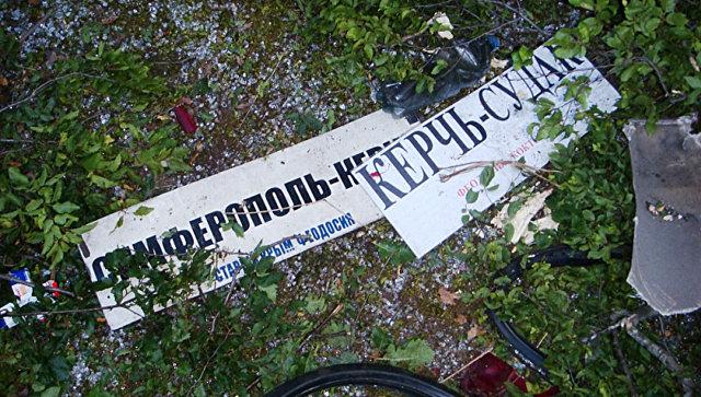 ВКрыму предъявили очередное обвинение после падения автобуса собрыва