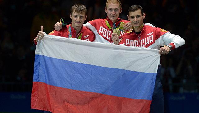 Русские рапиристы выиграли Золото Олимпийских игр-2016 вкоманде. Результаты
