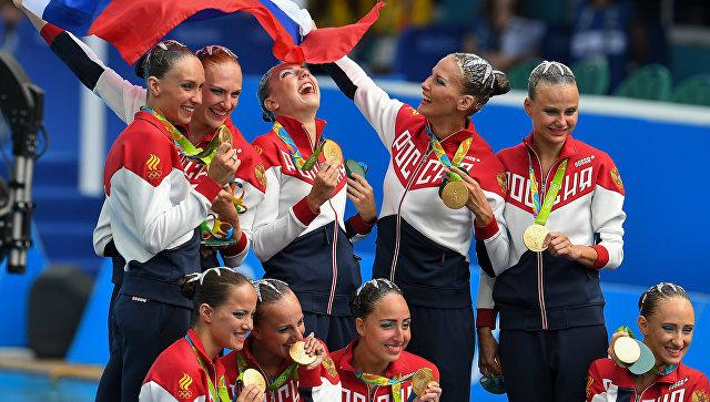 Новости россия 1 футбол 2
