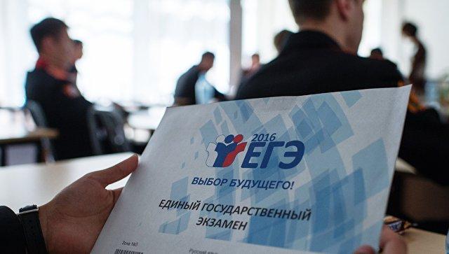 Сдача ЕГЭ по русскому языку. Архивное фото