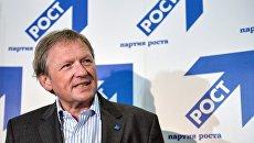 Председатель партии Партия роста Борис Титов на открытии офиса московского отделения партии. Архивное фото
