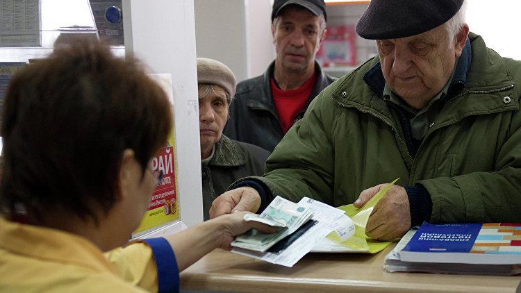 Возраст для выхода на пенсию в украине для женщин