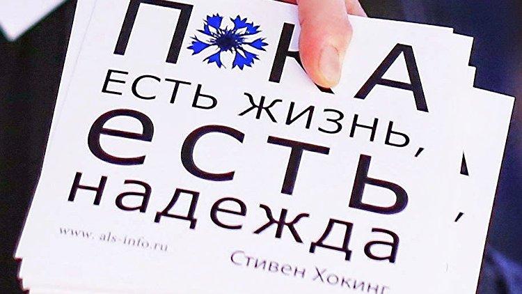 Новости россии дебальцево