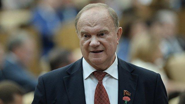 Геннадий Зюганов возложил на«Единую Россию» ответственность заситуацию вгосударстве