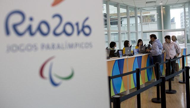 Продажа билетов на Паралимийские игры в Рио-де-Жанейро. Архивное фото