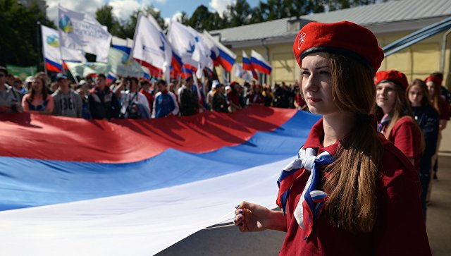 Празднования Дня Государственного флага Российской Федерации. Архивное фото