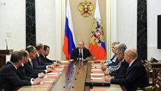 Президент РФ В. Путин провел заседание Совбеза РФ. 29 августа 2016