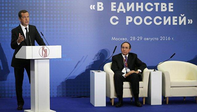 Д. Медведев одобрил идею проведения крымского конгресса сограждан