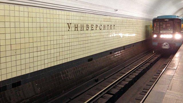 Станция Университет, Сокольническая линия метрополитена
