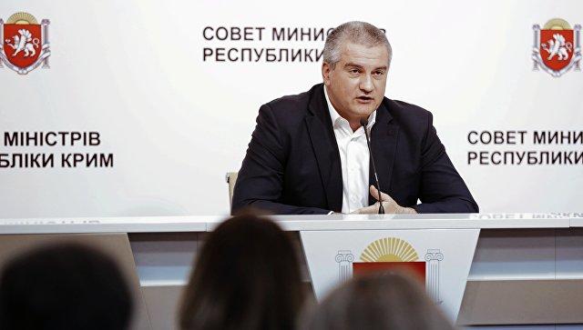 Аксенов поведал опланах объединения Крыма иСевастополя