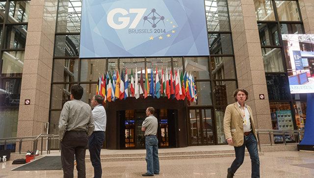 Cаммит стран G7. Архивное фото