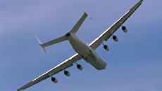 Тяжелый транспортный самолет Ан-225. Архивное фото