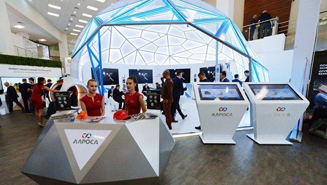 «Алроса» открыла алмазный центр вСвободном порту Владивосток