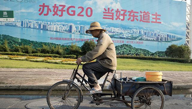 Подготовка к саммиту G20 в китайском Ханьчжоу . Архивное фото
