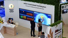 Выставка в рамках Восточного экономического форума во Владивостоке.