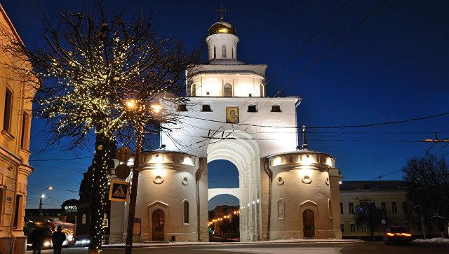 Владимир, Золотые ворота ночью. Архивное фото