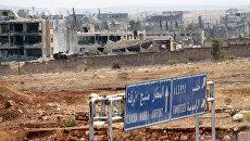 Территория военных училищ в Алеппо, которая была освобождена сирийской армией от боевиков