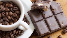 Кофе и шоколад. Архивное фото