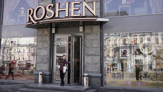 Магазин Roshen в Киеве, Украина