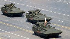 Боевая машина пехоты (БМП) на гусеничной платформе Армата. Архивное фото