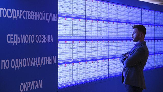 Эксперты рассказали о плюсах возврата к мажоритарной избирательной системе