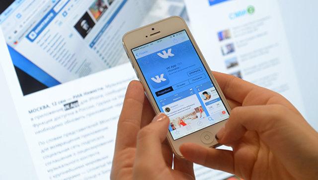Запрет снят: 14 млн собственников iPhone снова могут слушать музыку из«ВКонтакте»