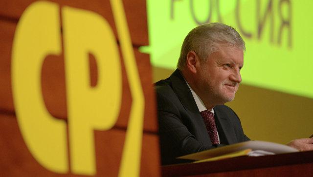 Кфедеральным выборам рейтинг «Единой России» вновь вырос