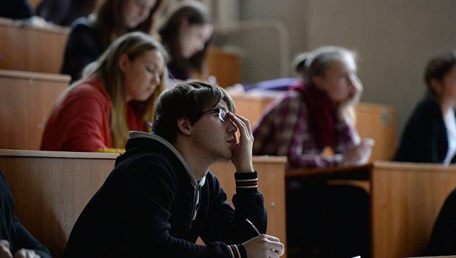 Участники Всероссийского географического диктанта в аудитории Новосибирского педагогического университета