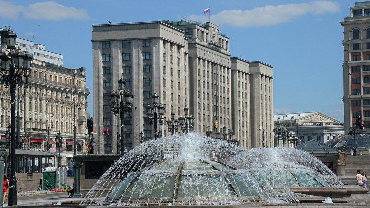 Встреча российско-итальянской межпарламентской комиссии пройдет в ГД