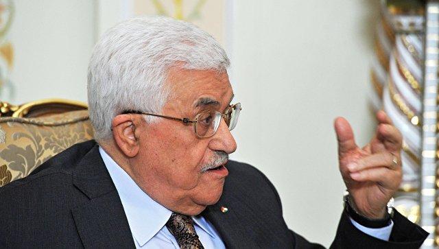 Аббас заверил Трампа, что готов немедленно начать переговоры с Израилем