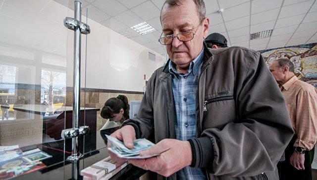 Льготы для пенсионеров на электричку киров