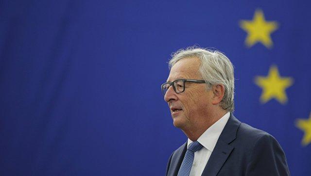 Больше ни одна из стран Евросоюза не покинет его, уверен Юнкер