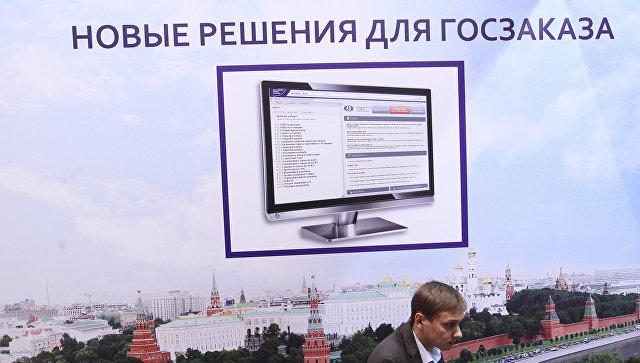 Архангельская область вошла впервую 10-ку государственного рейтинга прозрачности госзакупок