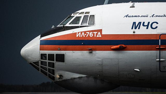 МЧС отправляет наШпицбергн спецборт Ил-76