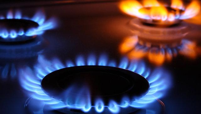 Пламя плиты, архивное пламя