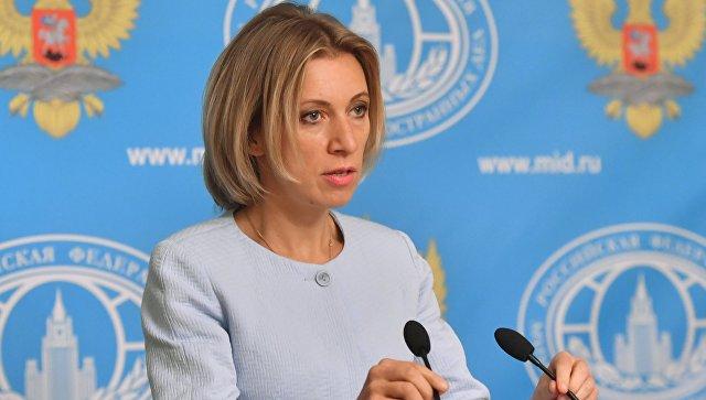 Украина неявляется прибрежным государством— Захарова