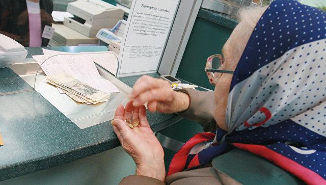 Пенсионерка у окна в отделении Сберегательного банка РФ. Архивное фото