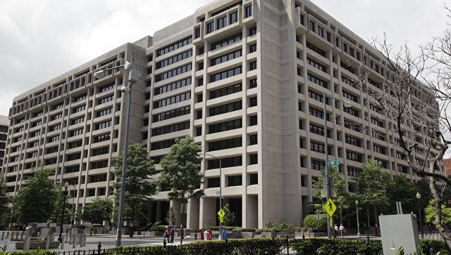 ВМинфине анонсировали визит миссии МВФ вконце октября
