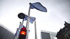 Флаг Евросоюза в Брюсселе. Архивное фото