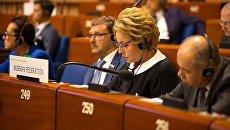 Валентина Матвиенко на конференции председателей парламента стран-членов Совета Европы