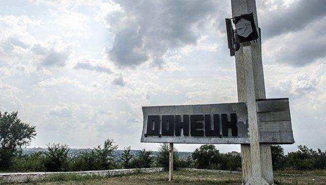Здание Минобороны ДНР обстреляли из гранатомета