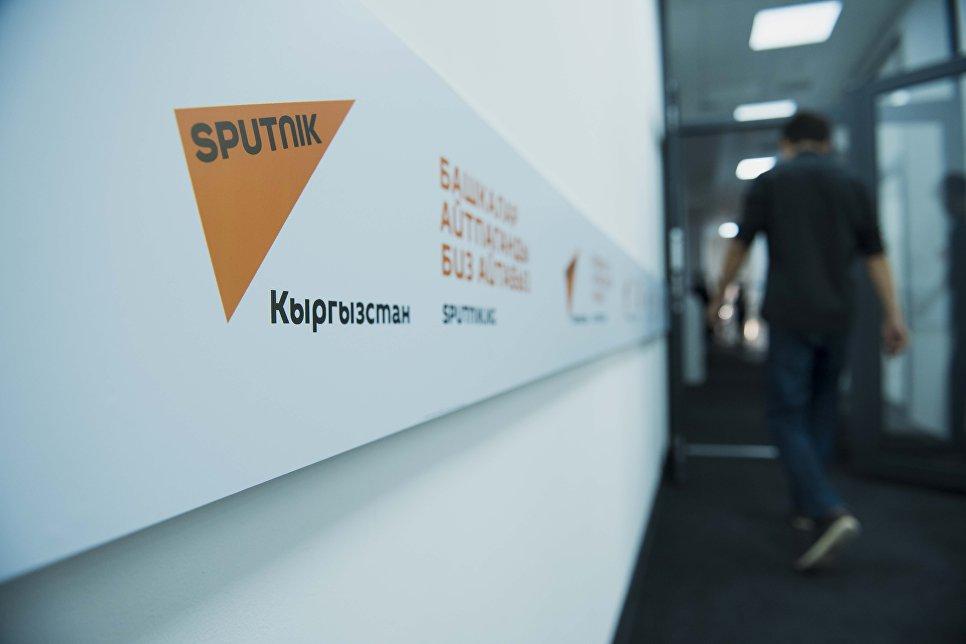 Sputnik ?????? ????? ????????????? ???????????? ????? ? ???????????