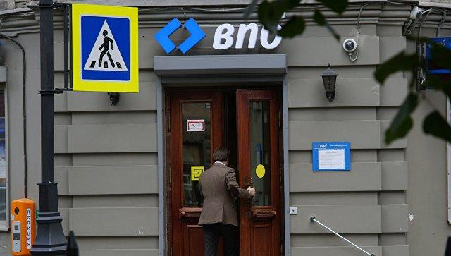 «Дыра» вбалансе ВПБ составила 27 млрд руб. — ЦБ