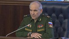 Представитель Генштаба ВС РФ об авиаударе коалиции США по сирийским войскам